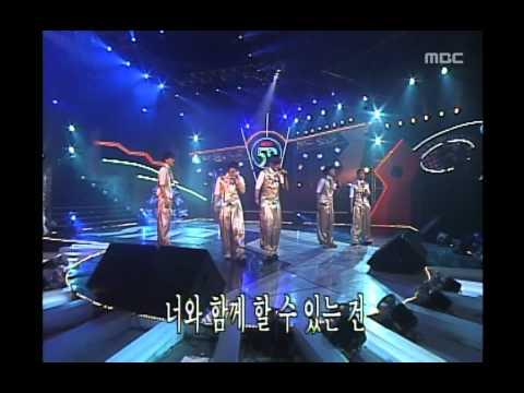 H.O.T - Free to fly, H.O.T - 자유롭게 날 수 있도록, MBC Top Music 19970920