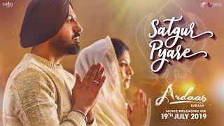 Satgur Pyare – Sunidhi Chauhan – Ardaas Karaan