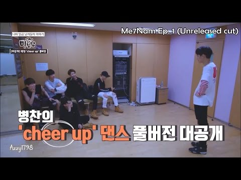 VICTON Byungchan Dance Cover Compilation