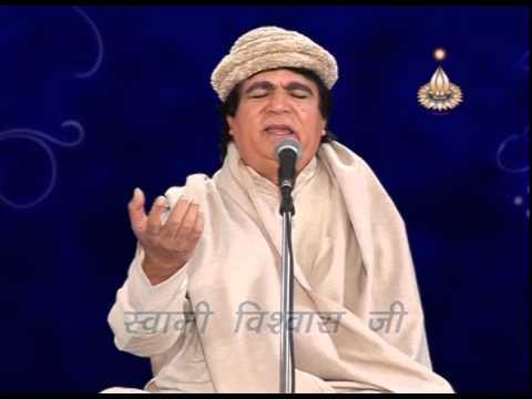 Meditation Ke Shikhar (Album-4 Part-2)