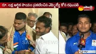CWG Gold Medallist RV Rahul meets YS Jagan..