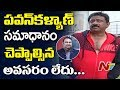 Ram Gopal Varma Comments About PK Fans & Kathi Mahesh Issue : RGV's GST Movie
