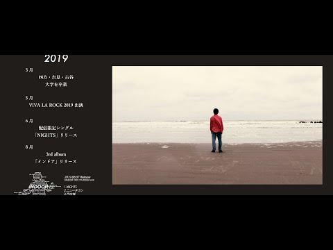 YAJICO GIRL - IMMORTAL/2019 [Official Music Video]