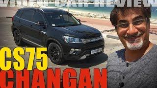Changan CS75 Chinese car review