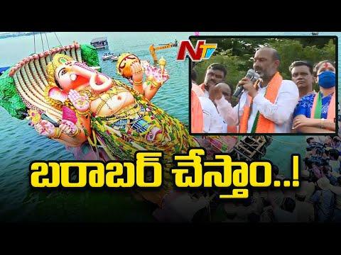 Will immerse Ganesh idols in Hussain Sagar: Bandi Sanjay