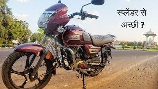 SUZUKI GS 150 SE (special edition) New Model 2017 full Review On Pk