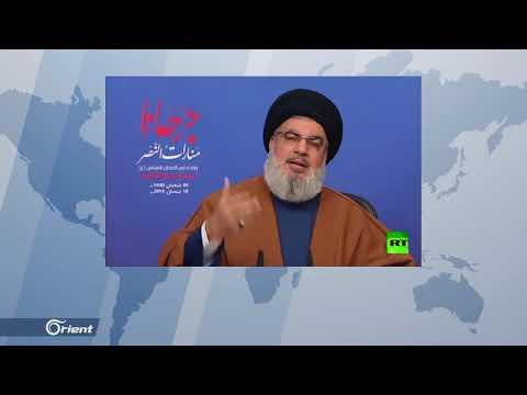 الأموال الإيرانية لم تعد تصل لحزب الله كسابق عهدها - سوريا