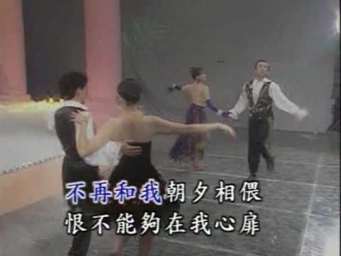 国语歌舞金曲 - 心声泪痕 (吉特巴)