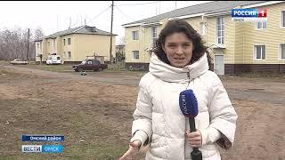 10 многоквартирных домов в посёлке Речной Омского района до сих пор остаются без отопления