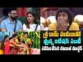 శ్రీరామ్కి హమీదాతో వున్న రిలేషన్ ఏంటీ. ఏడిపించేసిన మాస్టర్   #BiggBossTelugu5 - Day 19 Highlights