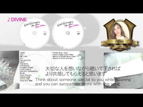 少女時代 / THE BEST~New Edition~【完全生産限定盤】