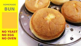ఈస్ట్ పౌడర్ వేయకుండా ఇంట్లోనే ఇలా బన్బ్రెడ్ చేయండి #bun without yeast #lockdown recipies