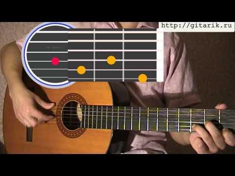 Видео аккорды 5'nizza - Стрела