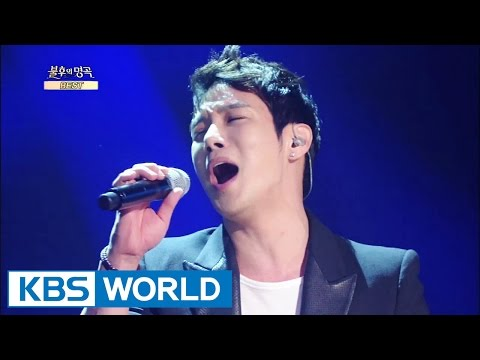 Fly To The Sky - Because of Love | 플라이 투 더 스카이 - 사랑하기에 [Immortal Songs 2]