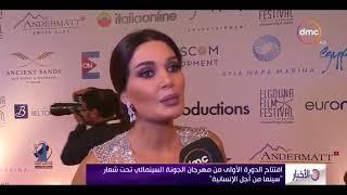 الأخبار - مهرجان الجونة السينمائي يكرم الفنان quot عادل إمام quot في افتتاح ...