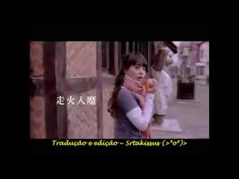 走火入魔 (Zou huo ru mo) 丁噹(Ding Dang)feat 阿信 (Ashin) - leg. BR