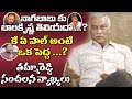 Tammareddy Bharadwaj about Nagababu, Balaiah relationship