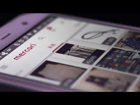 Online Marketplace Mercari Says Volume Jumped Amid Lockdowns