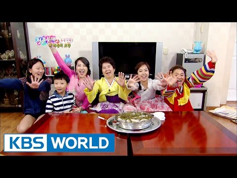 Invincible Youth 2  [HD]  | 청춘불패 2 [HD] - Ep.41: Chuseok Special