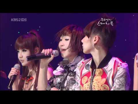 2NE1 - Take A Bow Live.mp4