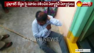 Girl students thrash warden for his misbehaviour in Siddip..