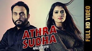 Athra Subha – Pavvy Brar
