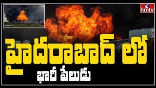 Hyderabad: Reactor explodes in IDA Bollaram, three injured..