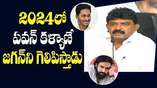 Pawan Kalyan will make YSRCP come to power in 2024: Perni ..