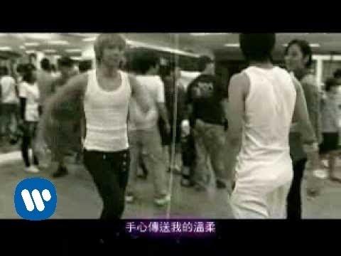 FTISLAND 李洪基 - 牽著妳的手 (華納official 完整版MV)