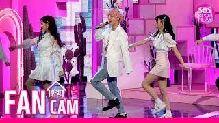 [안방1열 직캠4K] 예성 'Pink Magic' 풀캠 (YESUNG 'Pink Magic' FanCam)│@SBS Inkigayo_2019.7.7