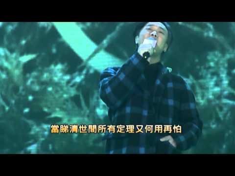 陳奕迅 苦瓜 - 香港電台十大中文金曲頒獎禮2011