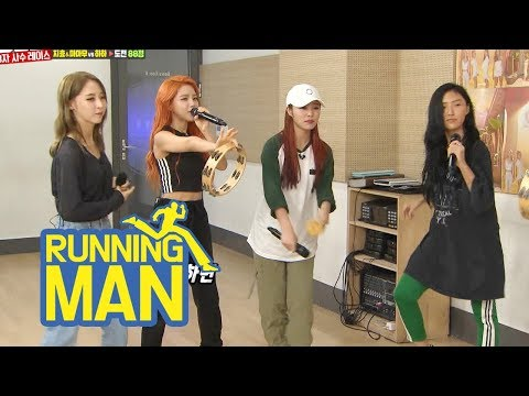 Will MAMAMOO Score 88 Points for Ji Hyo? [Running Man Ep 412]