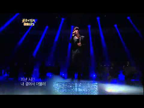 불후의 명곡 2 - [Shin Hye Sung] Immortal Songs 2 EP78 # 002