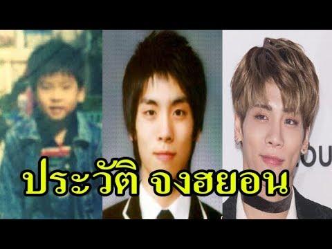 ประวัติ จงฮยอน SHINee เด็กหนุ่มมากความสามารถ  เคป๊อปชื่อดัง