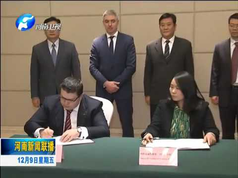 AviaAM Financial Leasing China discuss financing 16 new aircraft with China Development Bank