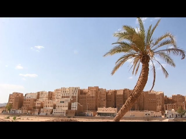 戰火摧殘 葉門敘利亞古城列瀕危世界遺產
