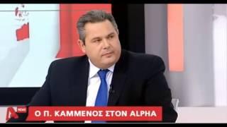 Ο Πάνος Καμμένος στο δελτίο ειδήσεων του ALPHA