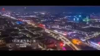 【時代·美宸】 時代地產-中國35強大品牌,香港上市HK.1233 香港恒生银行直贷 首付13萬元起,可分期,輕鬆上車無壓力!69458522