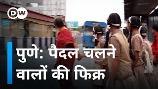 Walk the city – Pune is making walking safe Video HD