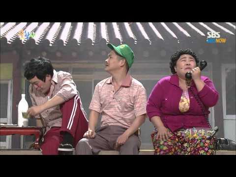 SBS [웃찾사] - 성호야(2014.05.26)