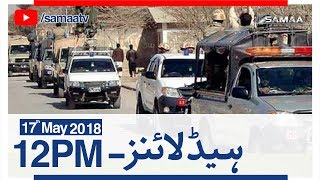 Samaa Headlines with Bulletin | 12 PM | SAMAA TV | 17 May 2018