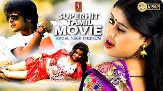 New Tamil Movie | Latest Tamil Comedy Movie Tamil Suspense Movie Super Hit Movies New Upload 2018 HD