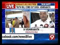 Truth will come out soon: Vishwanath - NEWS9