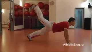 Фитнес упражнение для живота и ягодиц. Обучающее видео
