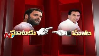KTR 'word to word' Counter exposes Cong and Rahul..