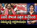 Pawan Kalyan Launches Shatagni Magazine