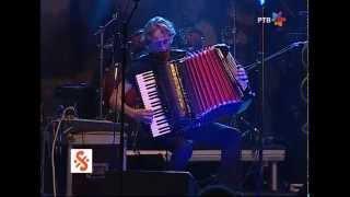 Misko Plavi Trio - Sena