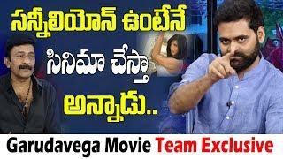 Rajasekhar insisted on Sunny Leone : Praveen Sattaru..
