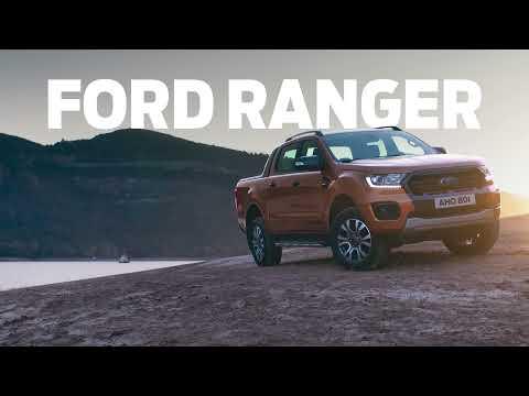 Ford Ranger cu rată lunară de 351€ fără TVA   Ford Romania