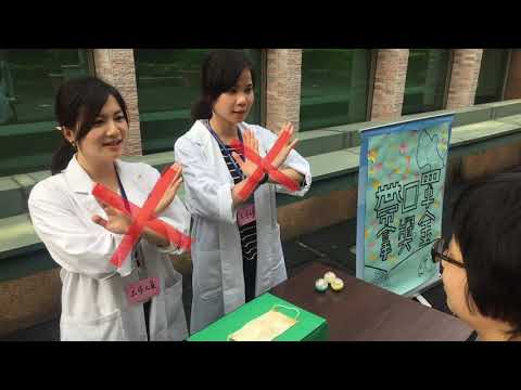 Tobacco Control Literacy Materials Development Plan-6  Demo Film for Public Science Experiment: Wearing a Mask and Getting a Bonus